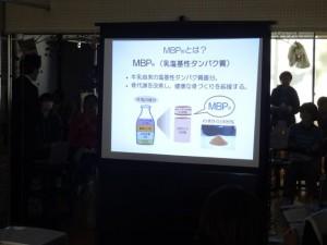 第11回ロコモ体操指導者講習会③