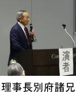 別府理事長 第19回股関節市民フォーラム
