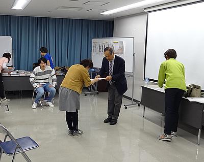 第12回ロコモン体操指導者講習会 ロコモン体操パートナー認定証授与式